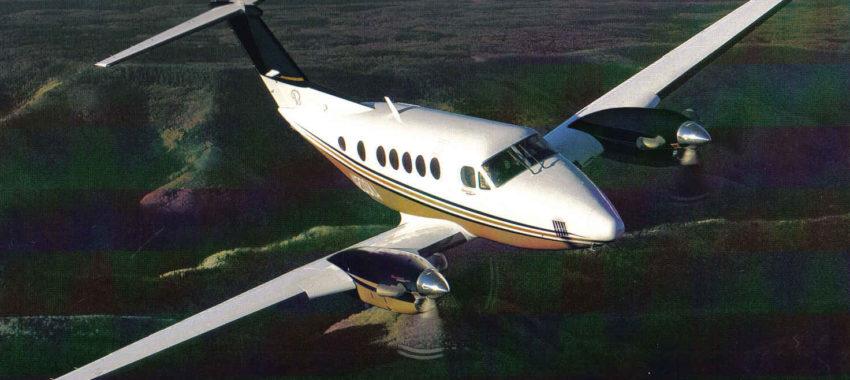 Заказать King Air B200GT на хоккейный матч