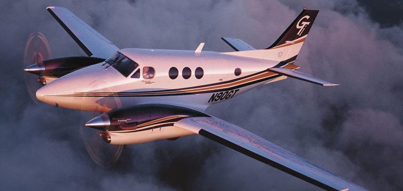 Заказать King Air C90GTi на хоккейный матч